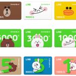 【番外編】LINEツムツムでLINEプリペイドカードは使える?使えない?