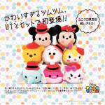 ユニクロ×ツムツムのコラボTシャツ・ぬいぐるみが発売決定!5月29日から発売開始!